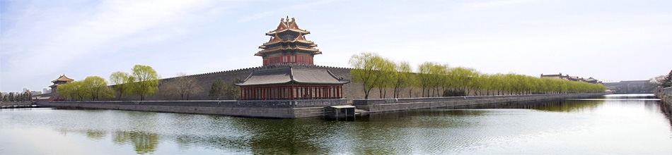 China, Forbidden City
