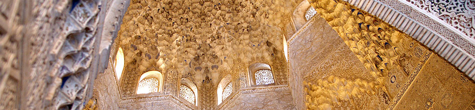 Decorated Mosque ceiling